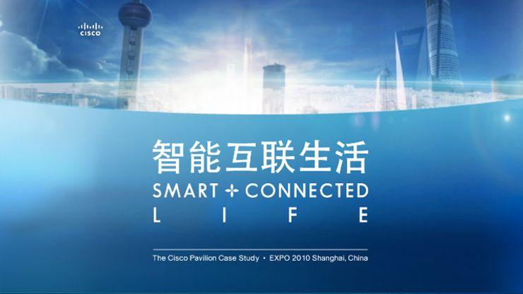 Image 1 for Cisco Shanghai Pavilion