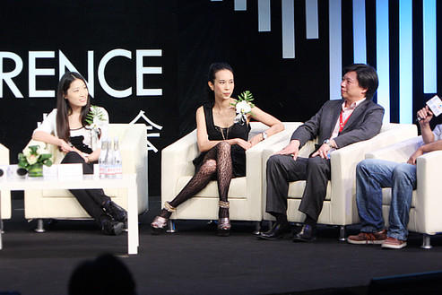 Image 4 for Tencent MIND Forum